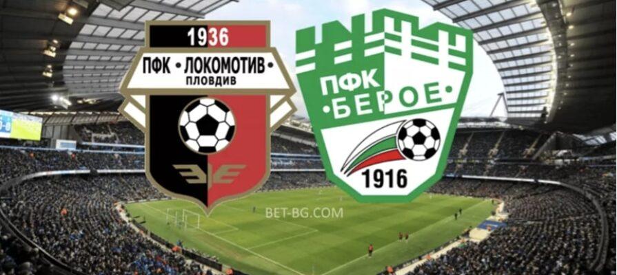Lokomotiv Plovdiv - Beroe bet365